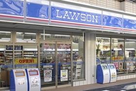 ローソン西尾久八丁目店