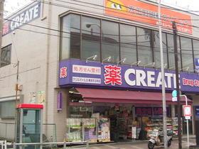 クリエイト横浜天王町店
