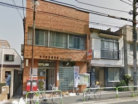 赤羽西四郵便局