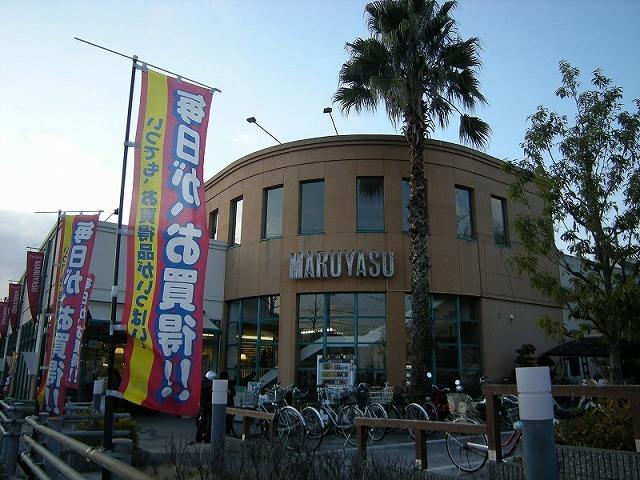 スーパーマルヤス箕面店