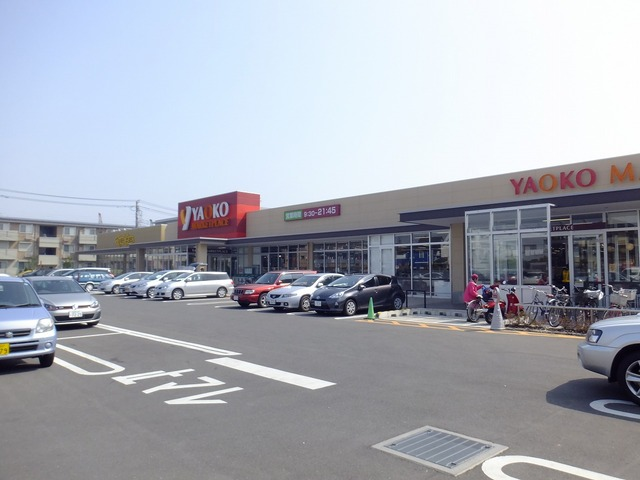 ヤオコー市川新田店