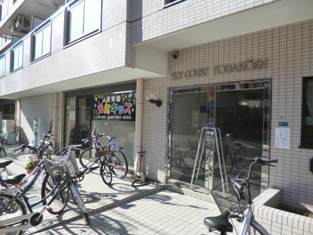 スカイコート戸田公園エントランス