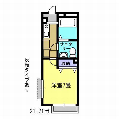 K2 洋7
