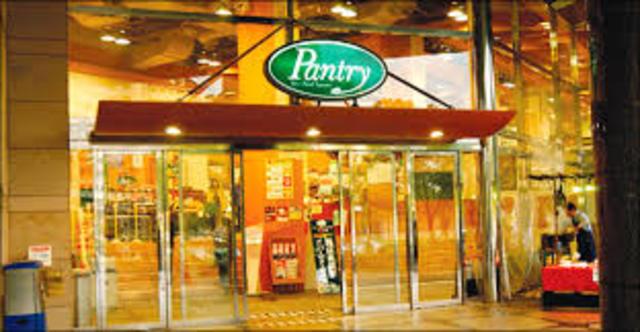 パントリー六甲アイランド店