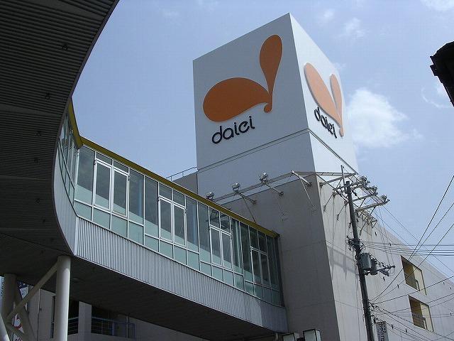 ダイエー池田駅前店