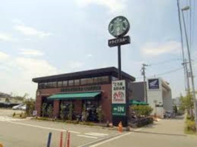スターバックスコーヒー神戸垂水桃山台店