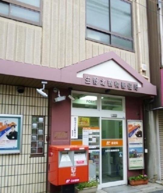 生野北鶴橋郵便局