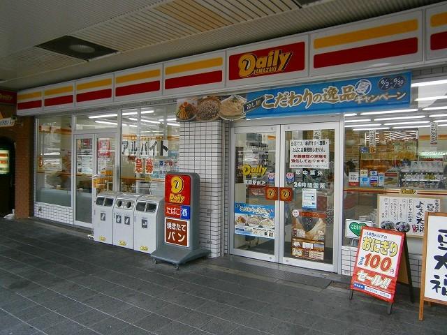 デイリーヤマザキ箕面駅前店