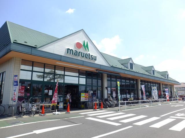 マルエツ市川菅野店