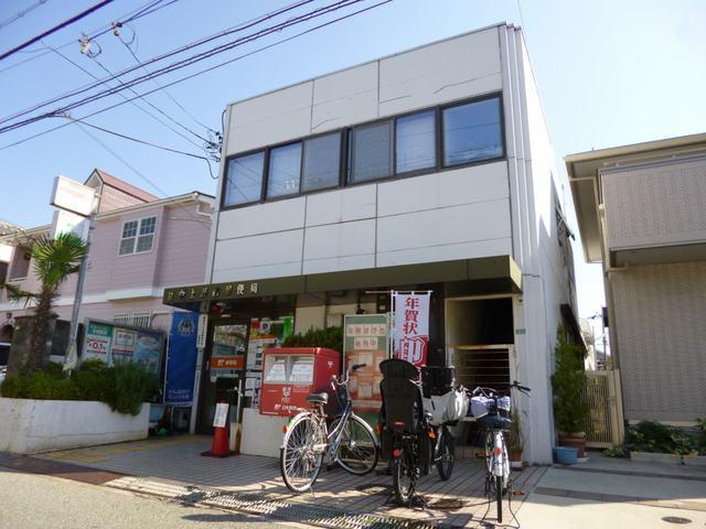 豊中上野西郵便局