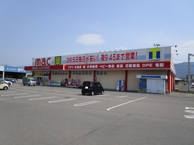 mac西の土居店