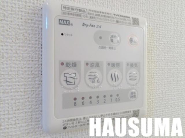 浴室乾燥機能