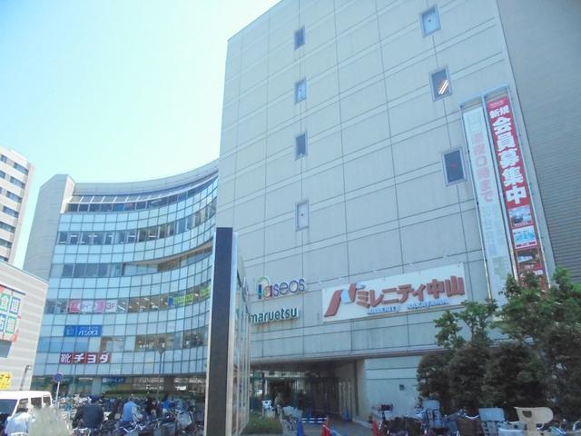 ザ・ダイソー下総中山店