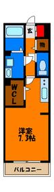 1Kでウォークインクローゼットまであるお部屋はなかなかありませんよ!