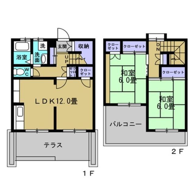 2LDK LDK12 和6 和6
