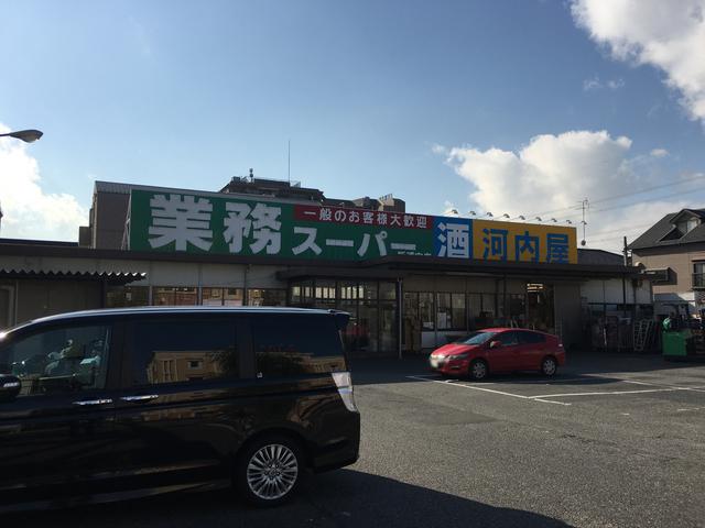 業務スーパー新浦安店