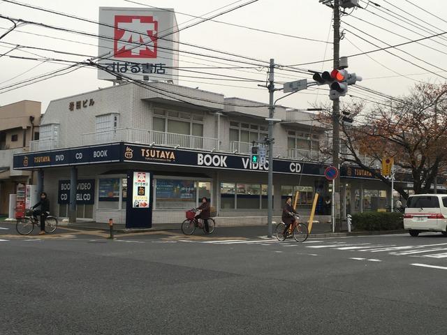 すばる書店TSUTAYA浦安さくら通り店