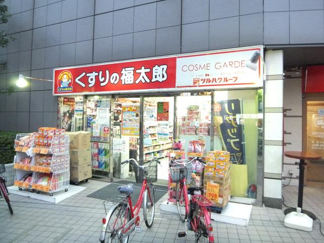 くすりの福太郎船橋南口店