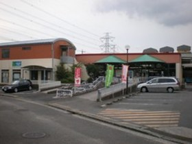 ユーコープ野庭店
