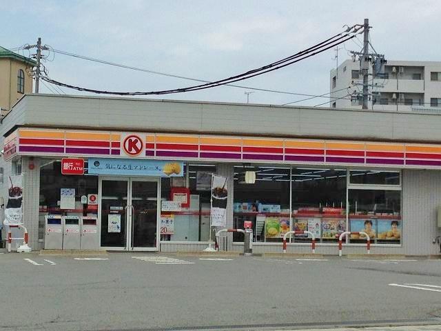 サークルK佐久平駅前店
