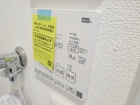 浴室乾燥機。