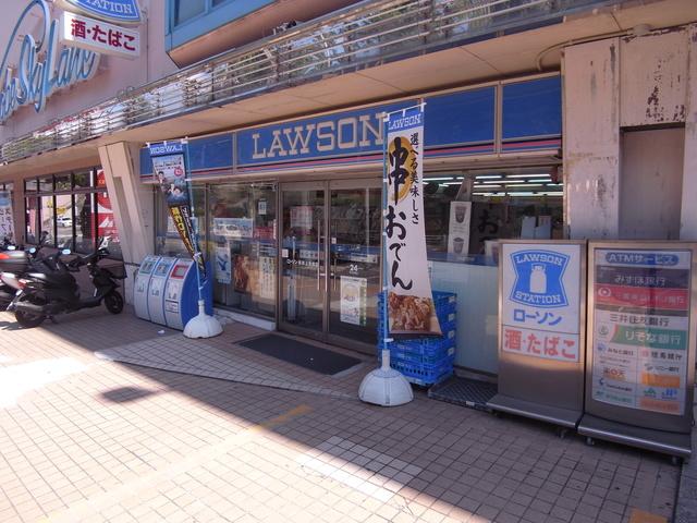 ローソン長田上池田店