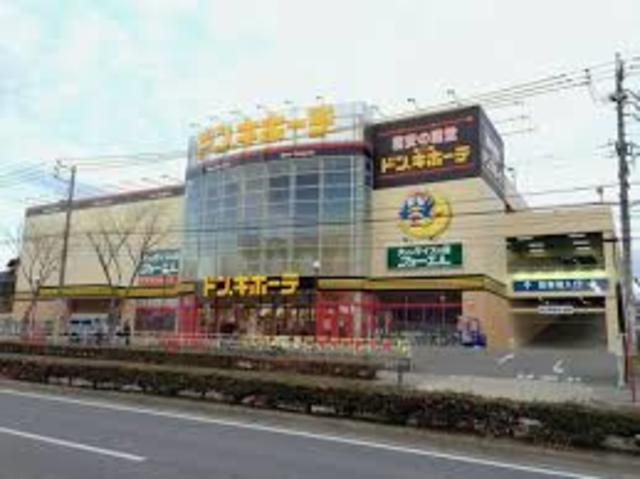 MEGAドン・キホーテ神戸本店