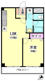 三榮マンション第一 14室フルリニューアル 204号室
