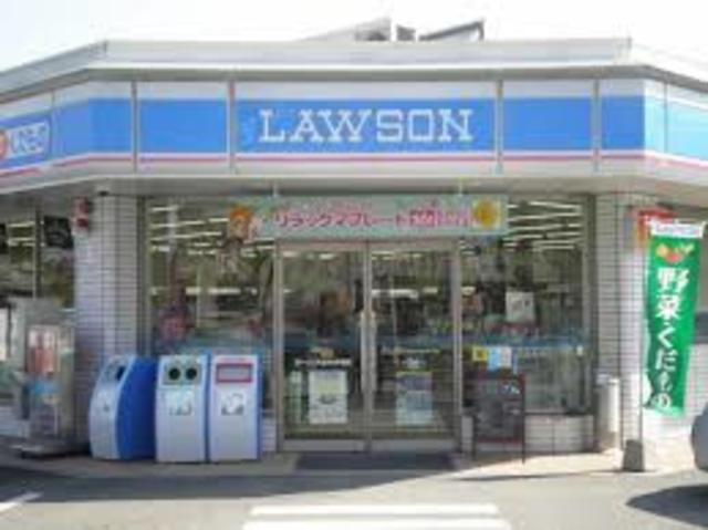 ローソン神戸徳井町四丁目店