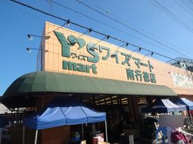 ワイズマート南行徳店