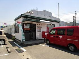 松神子簡易郵便局