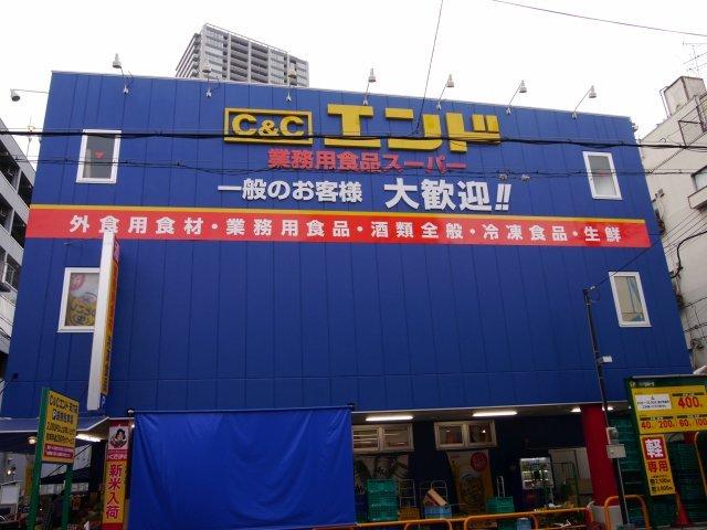 C&Cエンド中崎町店