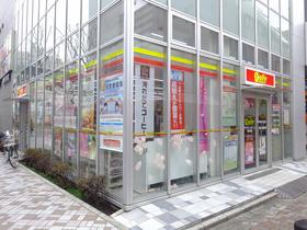 デイリーヤマザキアクティオーレ市川店