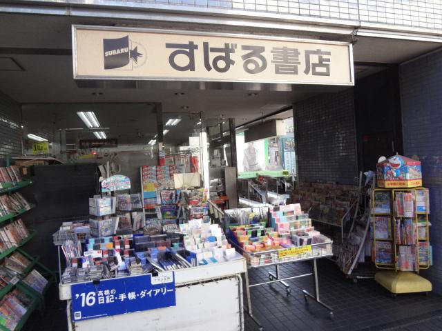 すばる書店西船橋店
