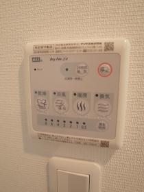 便利な浴室乾燥機付き
