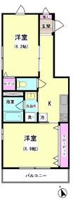 HEIWASOU (南向きバルコニー) 201号室