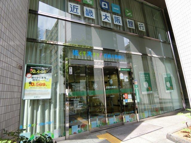 近畿大阪銀行本町営業部