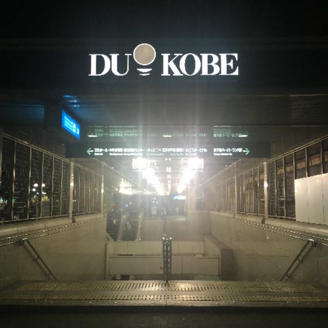 taka−Q神戸デュオ店