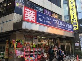 ウエルシア薬局浦安駅前店
