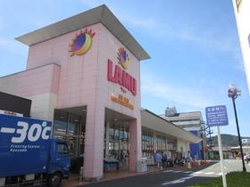 ラ・ムー大洲店