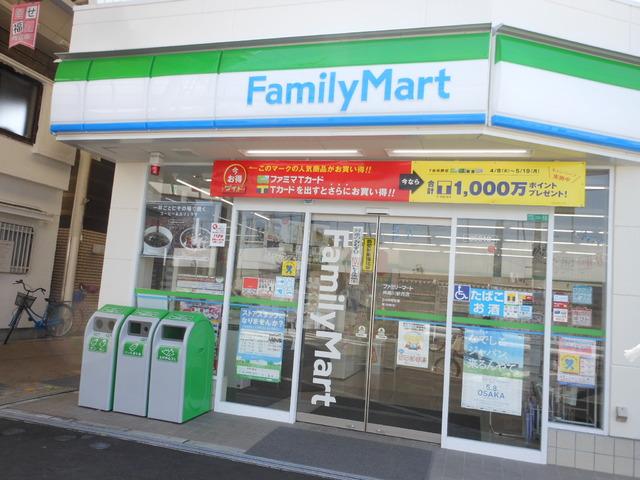 ファミリーマート神崎川店