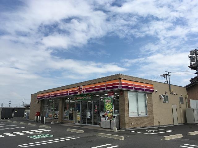 サークルK四日市東日野店