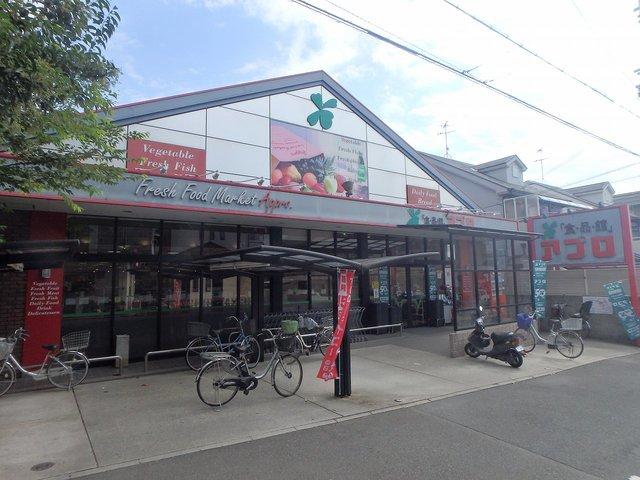 食品館アプロ 池田店
