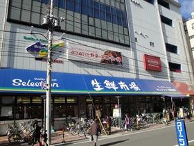 FOODS MARKET Selection西船橋店