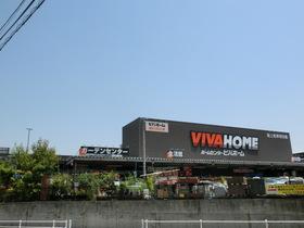 ビバホーム板橋前野店