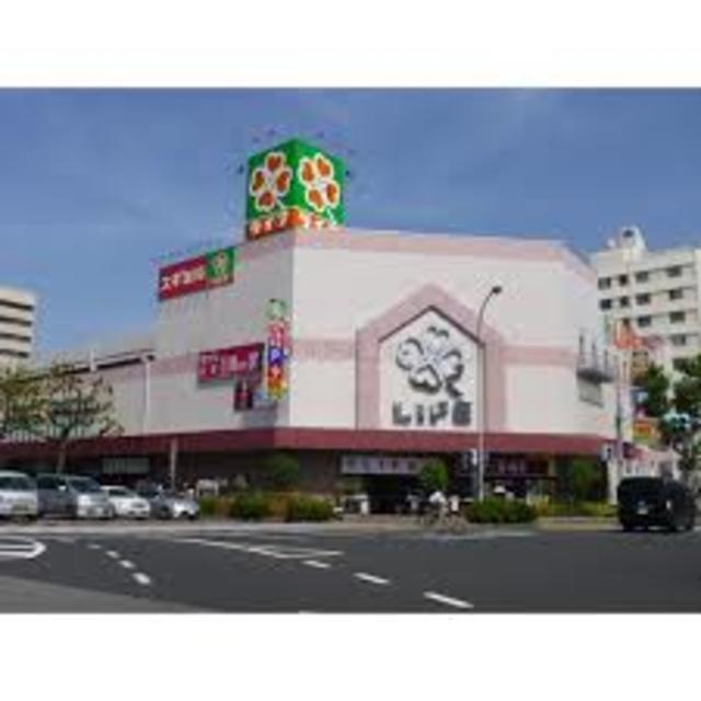 スギ薬局神戸駅前店