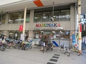 マルナカ田町店