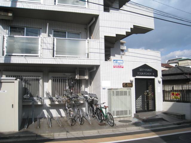 スカイコート戸田公園第4駐車場