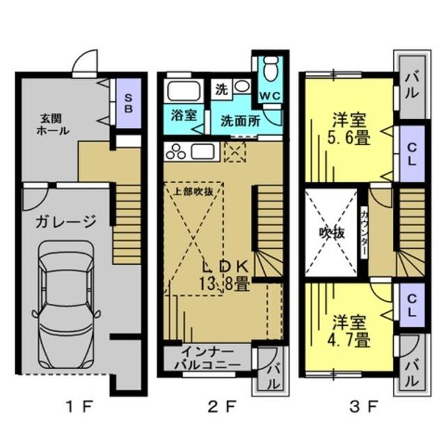 LDK13.8帖 洋室5.6帖洋室4.7帖