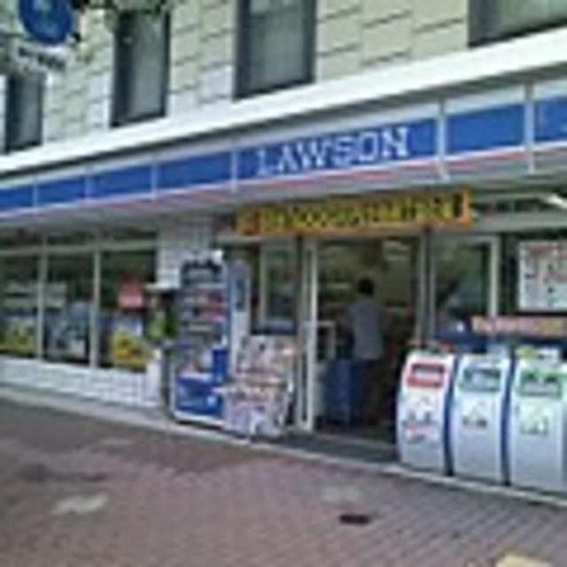 ローソン兵庫大開通2丁目店